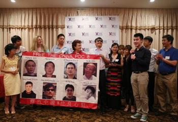 Борцы за свободу слова в Китае получили награды в США