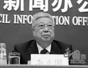 197 1905 ligo - Упрощение регистрации общественных организаций может проложить путь политическим реформам в Китае