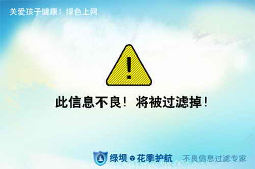 Импорт китайской цензуры через компьютеры из Шанхая
