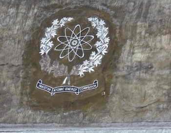 197 atom - Китайско-пакистанские ядерные отношения