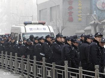Кто призывал к «Жасминовой революции» в 13 городах Китая?