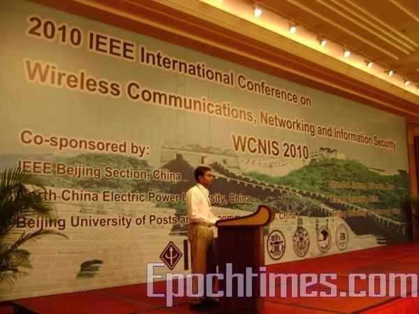 75 suman 2 - Рассказ иностранца: в Китае жёлтая футболка с надписью может создать угрозу правительству