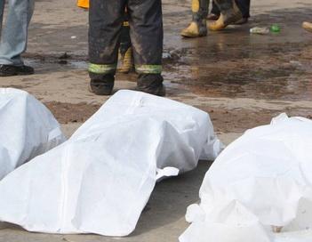 В Китае в ДТП погибли 15 туристов