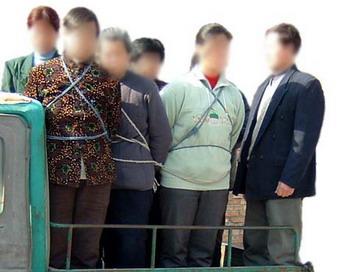 Китай. Средневековая система коллективной ответственности убивает будущее Китая