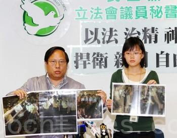 115 110908212 - Журналистка в Гонконге подала в суд на начальника полиции за незаконный арест