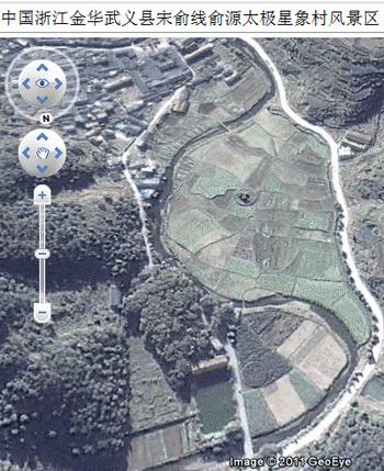 115 tai chi town - Деревня «тайцзи» в Китае