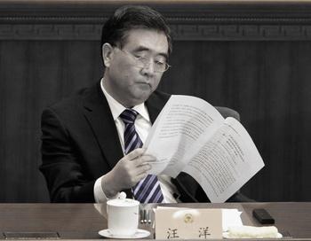 126 11 05 12 CHINN - Высокопоставленный партийный чиновник идёт против официальной пропаганды