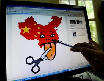 Отключение китайского Интернета вызывает вопросы