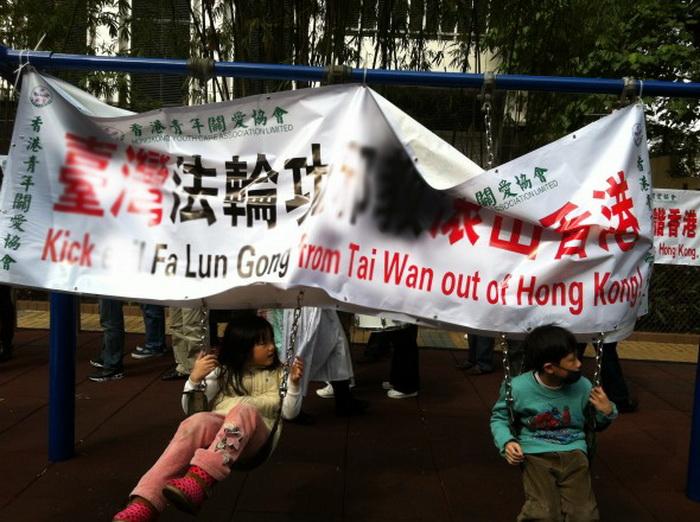 В Гонконге прокоммунистическая организация нарушает права человека. Часть I