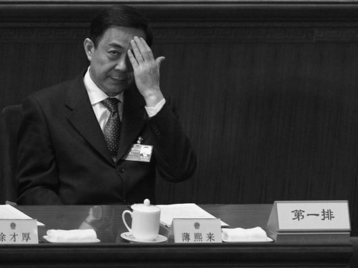 Бо Силая обвинили в попытке государственного переворота