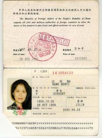 137 0304vei1 - Китайские посольства без причины отказывают в выдаче паспортов своим гражданам