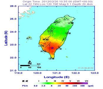 На Тайване произошло землетрясение