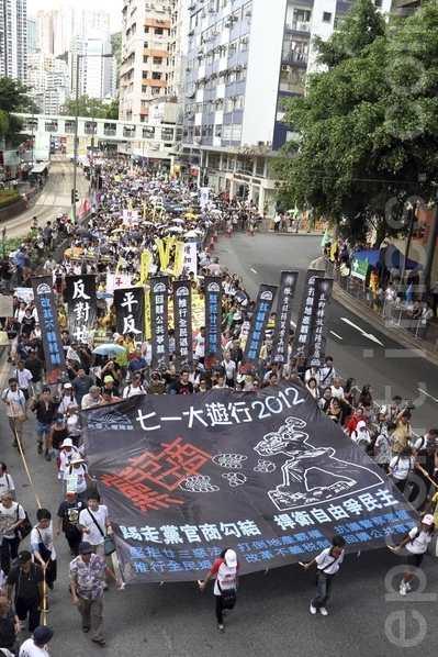 Сотни тысяч гонконгцев выразили протест против влияния коммунистического Пекина