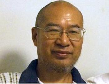 В Китае суровый приговор вынесли очередному известному диссиденту