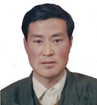 142 1809 zheng guo - Китай. Бывший директор дома для престарелых умер в тюрьме в результате политики репрессий