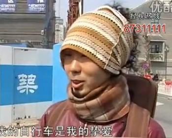 В Китае у японца украли велосипед, на котором он ехал вокруг света