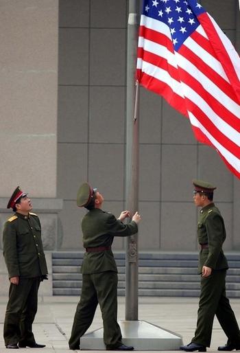 142 2302 guoqi - Китайские власти требуют, чтобы США вернули им документы, переданные китайским чиновником