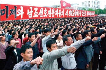WikiLeaks: китайские чиновники за взятки устраивают беженцев из Северной Кореи