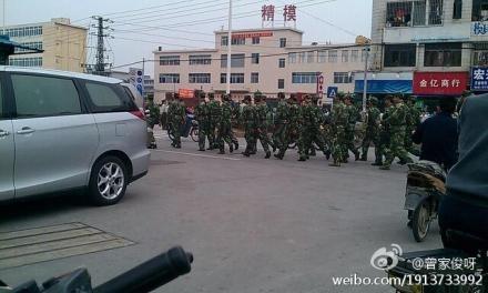 142 2311 kangyi4 - В Китае бастуют рабочие электронного завода