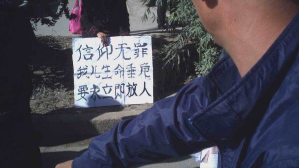 Китай. 90-летняя мать требует освободить из заключения находящегося при смерти сына