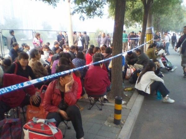 142 3009 fanmin1 - Накануне Дня основания КНР десятки тысяч китайцев приехали в Пекин с жалобами к правительству