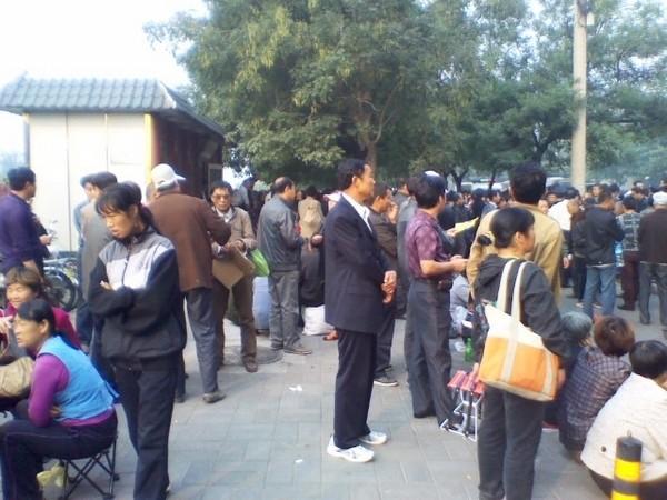 142 3009 fanmin4 - Накануне Дня основания КНР десятки тысяч китайцев приехали в Пекин с жалобами к правительству