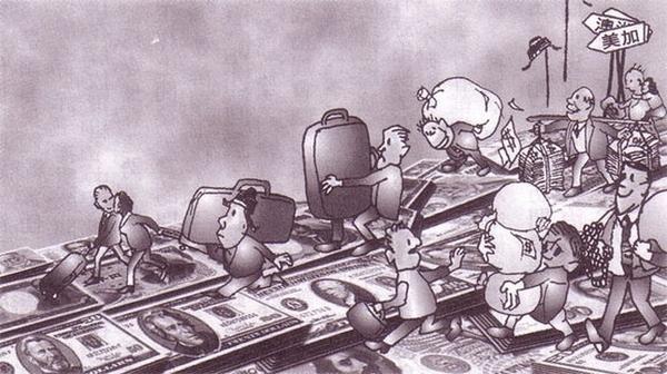 142 begstvo2 - Из Китая массово утекают деньги и уезжают зажиточные люди