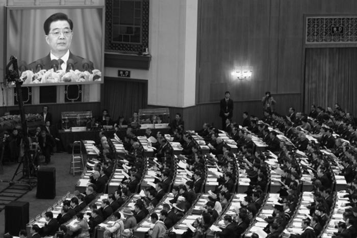 Съезд в Пекине: Ху Цзиньтао разбил надежды на политические перемены в Китае