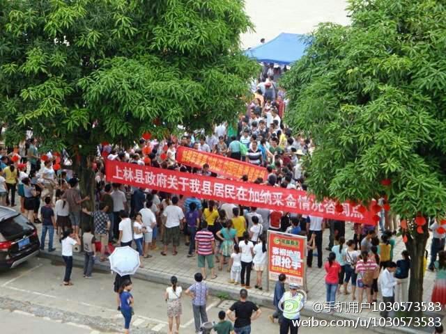 142 gana15 - Китайцы обвинили чиновников в нежелании помогать избитым в Гане соотечественникам