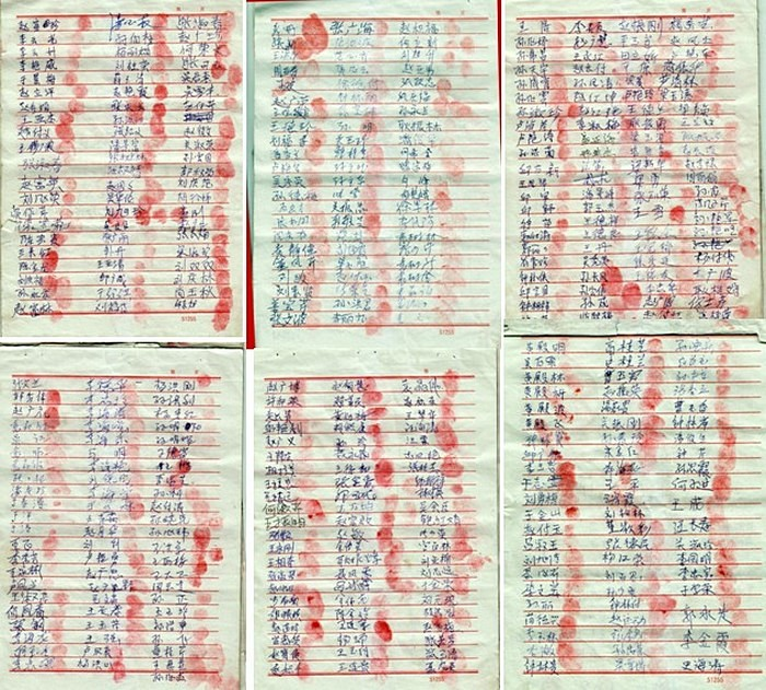 Сотни крестьян на северо-востоке Китая требуют освободить из заключения последователя Фалуньгун