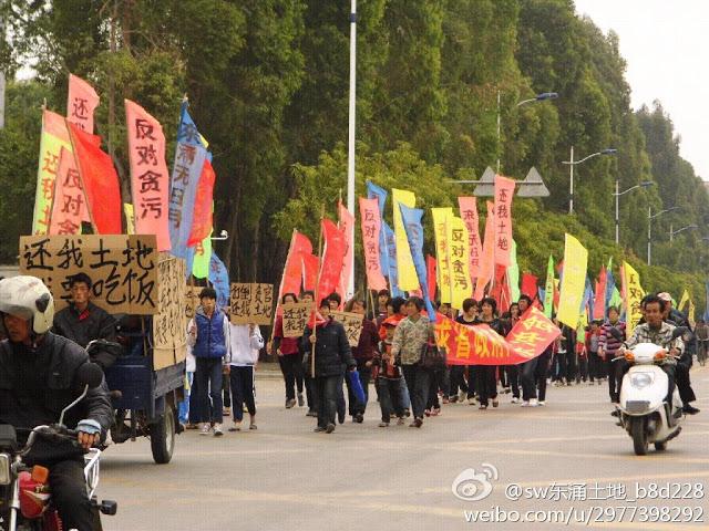 В Китае сложилась предреволюционная ситуация