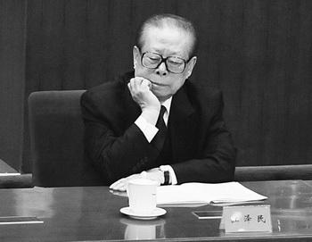 161 JIANG - Бывший китайский лидер привёл страну к хаосу