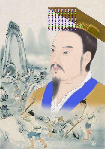 Потомок Жёлтого императора — Великий Юй