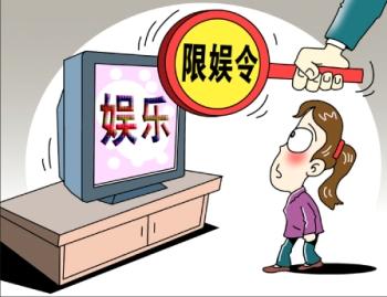 Власти Китая запретили в прайм-тайм вещать иностранные программы