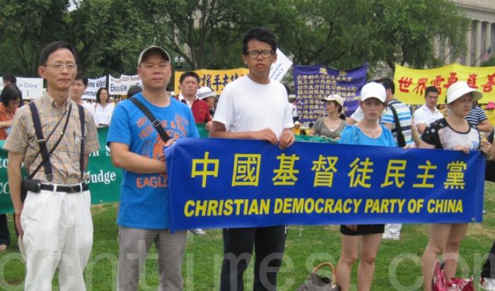 Американские конгрессмены и политики публично осудили компартию Китая за преступления