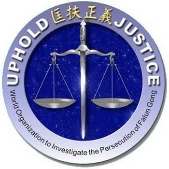 Чжоу Юнкана обвиняют в преступлении против человечества