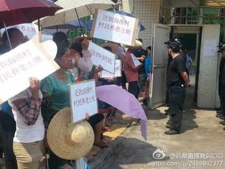 142 guandongg4 - Крестьяне на юге Китая требуют отставки партийного секретаря