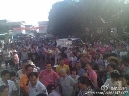 142 guandongg5 - Крестьяне на юге Китая требуют отставки партийного секретаря
