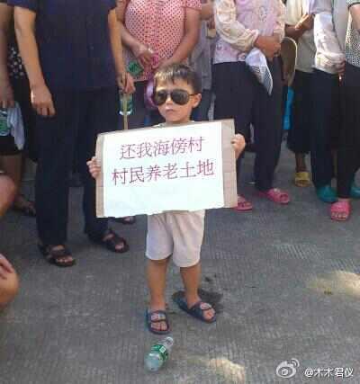142 guandongg8 - Крестьяне на юге Китая требуют отставки партийного секретаря