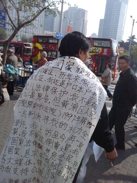Жители Шанхая требуют отставки мэра