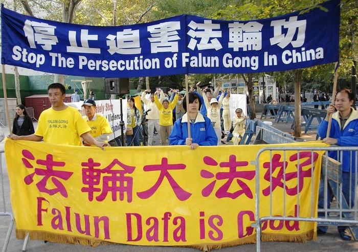 Новая волна репрессий против Фалуньгун началась в Китае