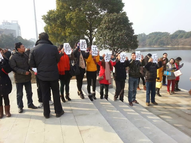 В Китае бастуют тысячи учителей