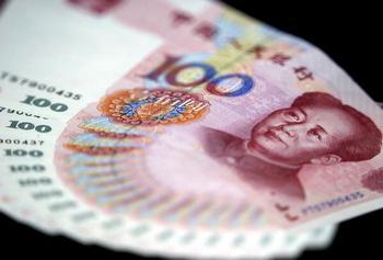 Власти Китая обнародовали долгожданный отчёт о долгах местных администраций
