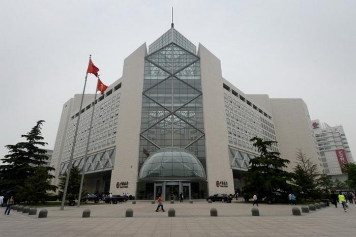 Банк Китая предстанет перед судом за пособничество террористам