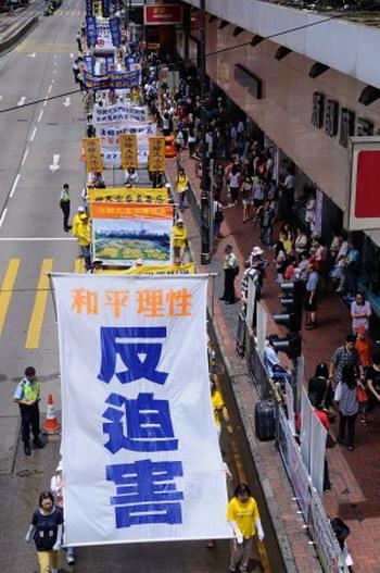 Главу Гонконга назвали коммунистическим агентом