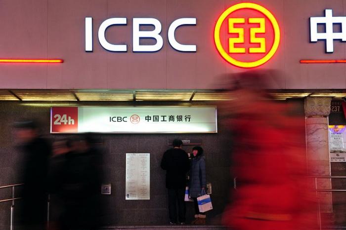 Эскалация кризиса банковской системы Китая