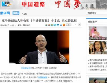 163 xinhua+satire - Китайские СМИ не поняли западного юмора