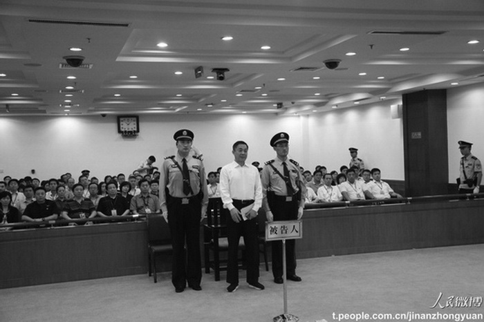 Бо Силай приговорён к пожизненному заключению