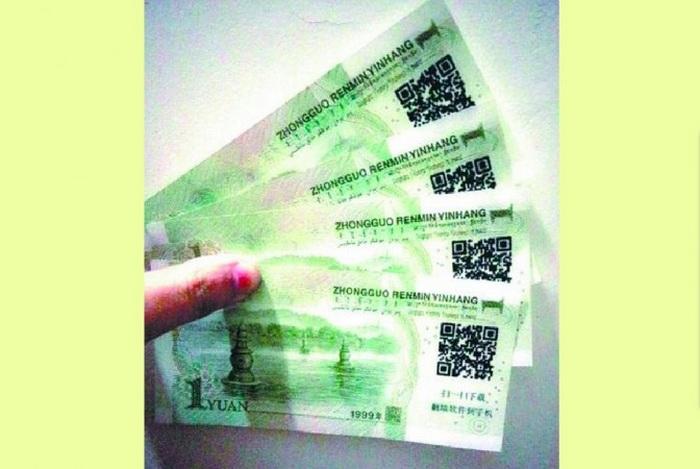 191 China money QR - В Китае появились денежные купюры с кодами для прорыва блокады Интернета