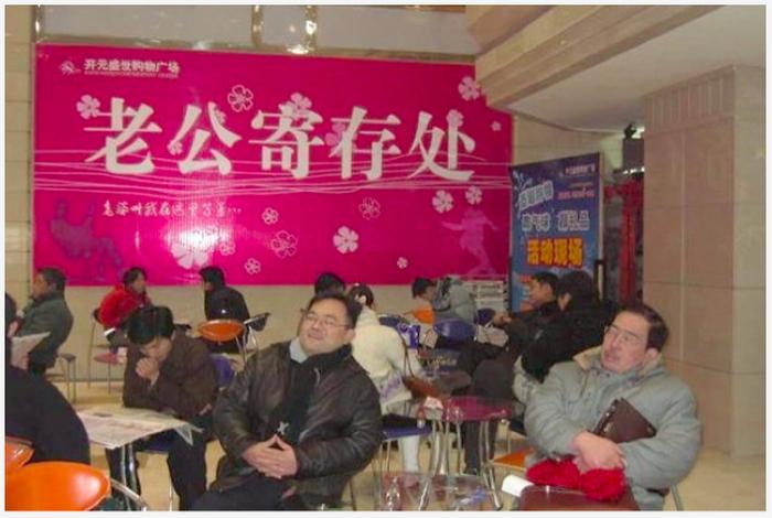 191 ChineseHusbandCloakroom1 2 - Камеры для хранения мужей оборудовали в китайских торговых центрах